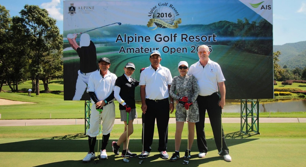 Alpine Golf Resort Chiangmai Amatuer Open 2016 2nd Match
