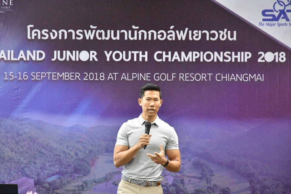 Thailand Junior Youth championship 2018