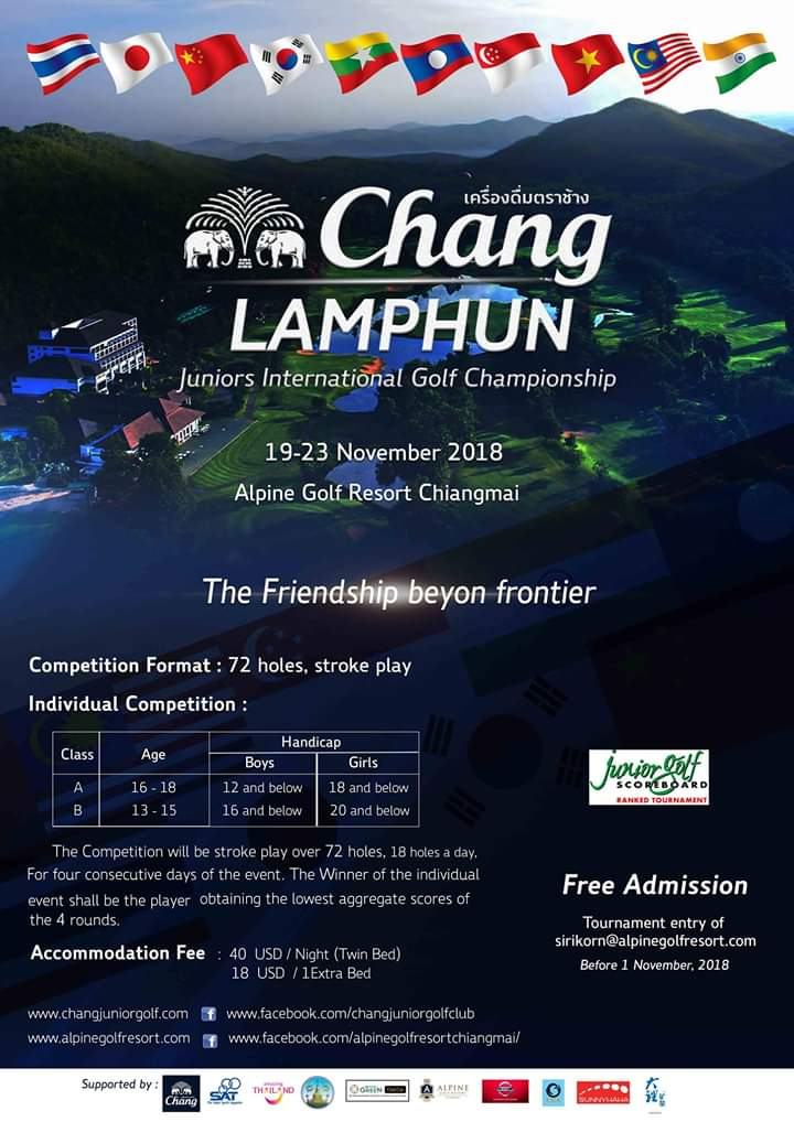 CHANG LAMPHUN JUNIORS INTERNATIONAL GOLF CHAMPION SHIP 2018  19-23 November 2018 at Alpinegolfresort Chiangmai -
