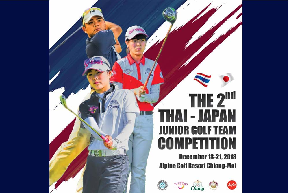 The 2nd Thai-Japan Junior Golf Team Competition 2018