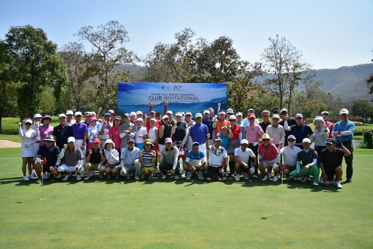 Alpine Golf Resort Chaingmai Club Invitational