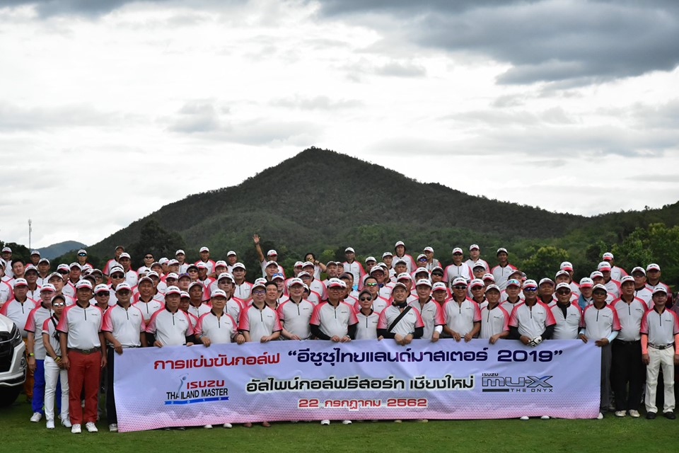 ISUZU THAILAND MASTER 2019 at Alpinegolfresort Chiangmai 22 July 2019