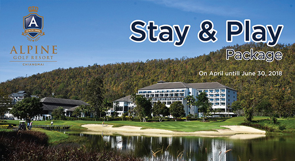 Stay & Play Package 2018