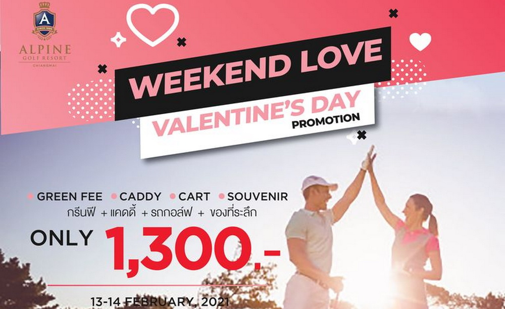 Weekend Love Valentine's Day Promotion